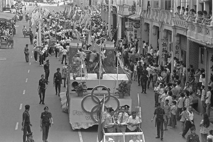 chingay 1973f.jpg